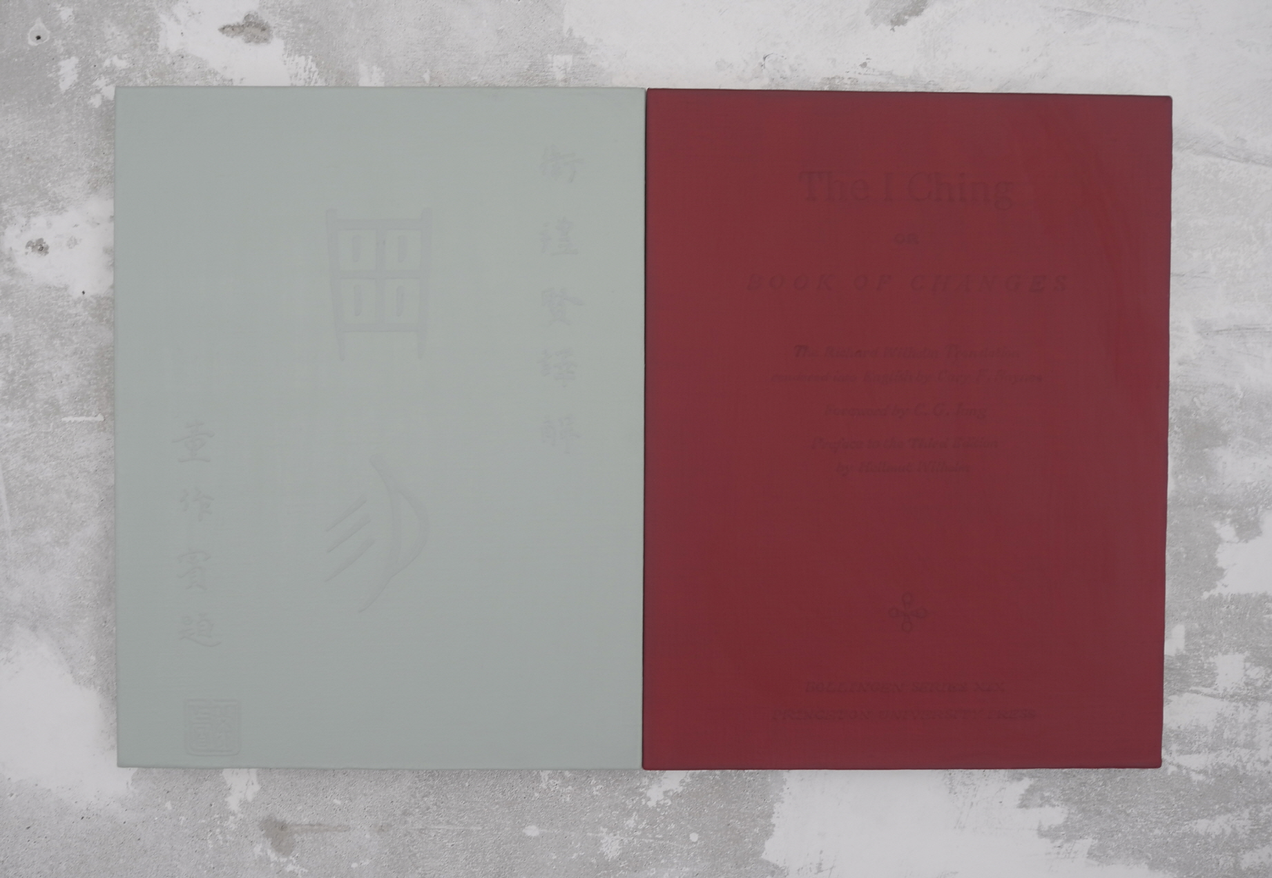 Simon Morley 'The I Ching' (1968) 2012 acrylic on canvas 53x83cm